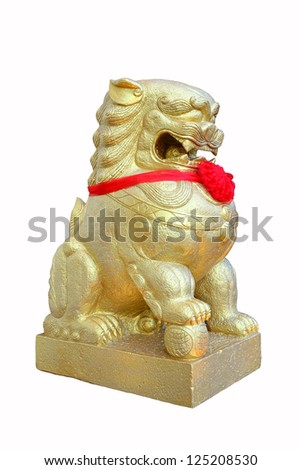 Traditional Chinese Golden Lion statue isolated on white background.