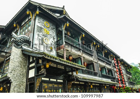 Traditional chinese guest house in Chengdu city, Sichuan province, China.
