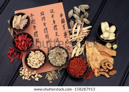 Traditional chinese herbal medicine selection with mandarin calligraphy. Translation describes the medicinal functions  to maintain body and spirit health and balance energy.