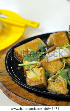 Traditional Chinese hot plate bean curd cuisine. Suitable for food and beverage, healthy eating and lifestyle, and diet and nutrition.