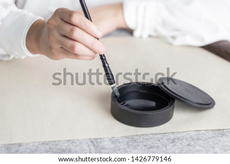 Traditional Chinese Ink calligraphy image #1426779146