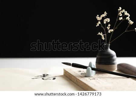 Traditional Chinese Ink calligraphy image #1426779173
