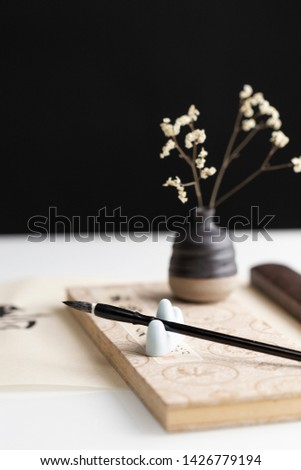 Traditional Chinese Ink calligraphy image #1426779194