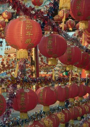 Traditional Chinese New Year Lantern or Spring Festival with the Chinese character and symbol blessings written mean best wishes and lucrative