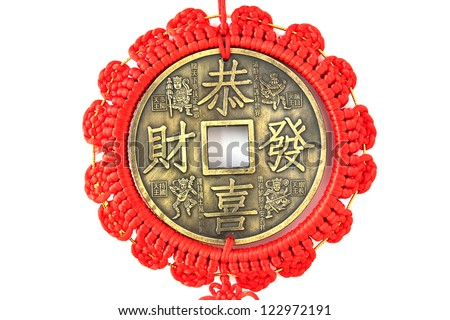 Traditional Chinese red knot with golden coin symbolizing fortune and prosperity for the New Year isolated on white background