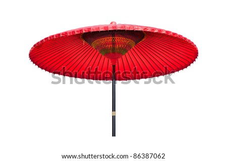 Traditional Chinese red oiled-paper umbrella isolated on white background.Other than the purpose of providing shade, oil-paper umbrellas are also essential wedding items in both traditional Chinese a