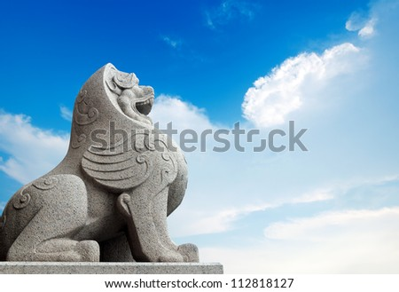 Traditional Chinese stone lions, Bund in Shanghai before the old building.