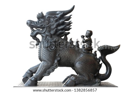 Traditional Chinese stone lions, Bund in Shanghai before the old building. #1382856857