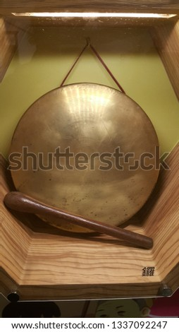 Traditional Chinese wind instrument #1337092247