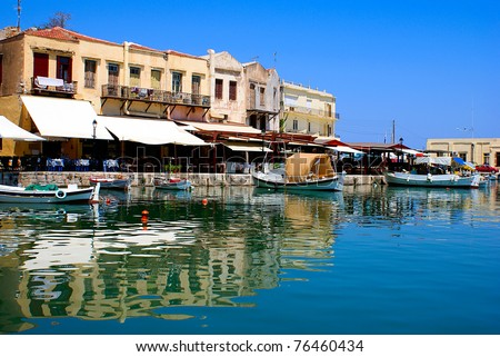 Traditional city of Rethymno at Crete, Greece