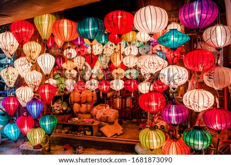 Traditional colorful lanterns spread light on the old street of Hoi An Ancient Town - UNESCO World Heritage Site. Vietnam in 2019. Stockfoto ©