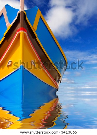 Traditional colors and eyes found on the traditional Malta fishing boats, commonly known as luzzu or dghajsa. The eyes are said to come down from Phoenician and Egyptian times.