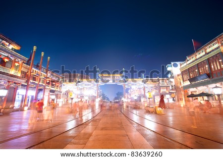 traditional commercial street at night in beijing,China