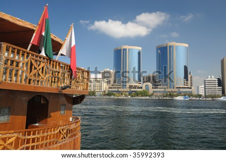 Traditional dhow at Dubai Creek, United Arab Emirates - stock photo