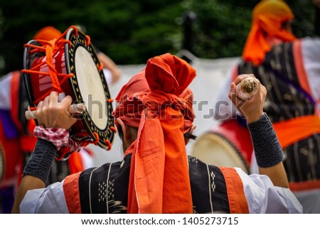 Traditional drums and dance by Japanese performers at the Shimoda Black Ship Festival. #1405273715