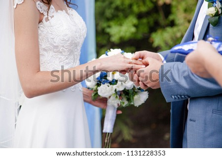 Traditional european wedding in details, married couple #1131228353