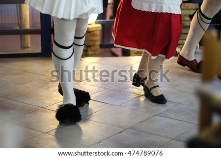 traditional Greek dancing