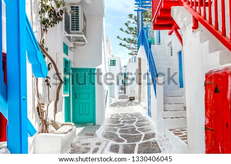 Traditional greek street on Mykonos Island, Cyclades, Greece