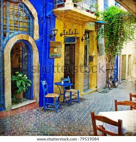 traditional Greek street tavernas -artwork in retro style
