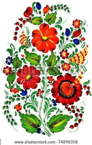 "Traditional hand-painted ukrainian ornament in ""Petrykivka"" style isolated on white - stock photo"