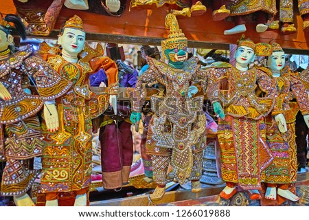 Traditional handmade string puppets of Nats (Burmese Spirits deities) and Tosakan devil king in authentic workshop of Shwe-gui-do Quarter, Mandalay, Myanmar. #1266019888