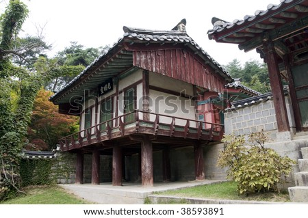 Traditional House,South Korea