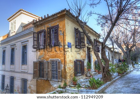 traditional houses in plaka...
