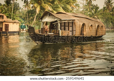 Traditional Indian house boat Kerala Vintage tone