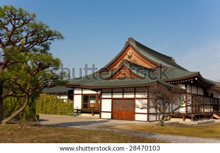 Traditional Japanese House In Nara Japan Stock Photo
