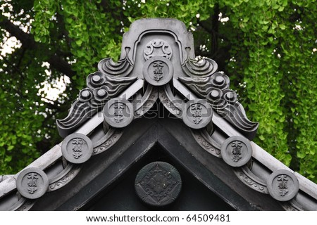 Traditional japanese roof gable and tiles, Kyoto, Japan