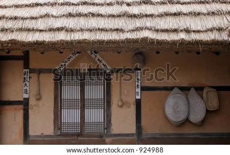 Traditional Korean building at Suwon Folk Village, South Korea