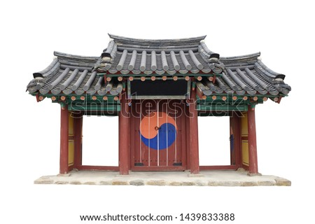 Traditional Korean main gate isolated on white background. Traditional Korean main entrance isolated on white background. Traditional Korean wooden door.