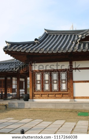 traditional Korean style house, tourist attraction #1117266038