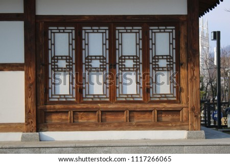 traditional Korean style house, tourist attraction #1117266065
