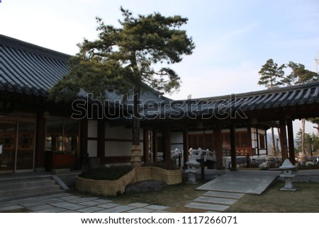 traditional Korean style house, tourist attraction #1117266071