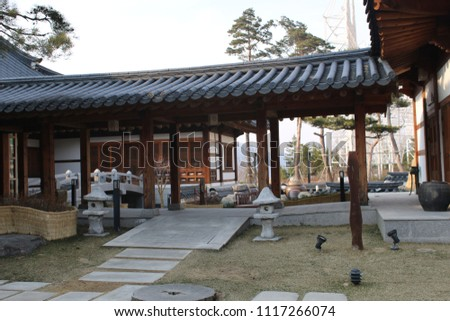 traditional Korean style house, tourist attraction #1117266074