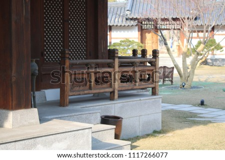 traditional Korean style house, tourist attraction #1117266077