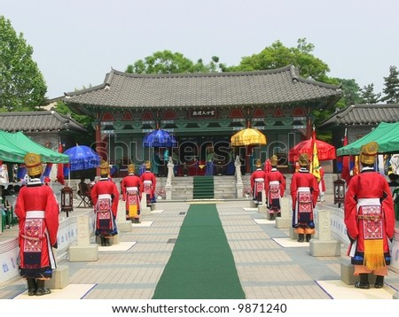 Traditional korean wedding scenery - stock photo