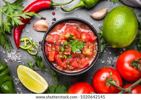 Traditional Latin American mexican salsa  sauce Stock photo ©