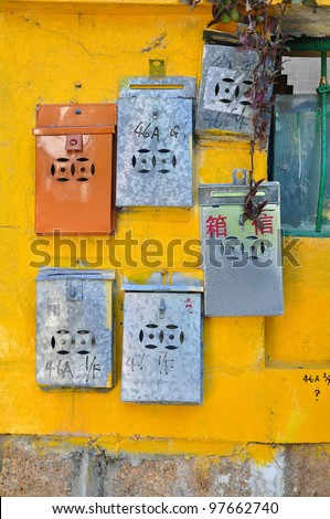Traditional metal postboxes on Cheung Chau, a popular outlying island of Hong Kong