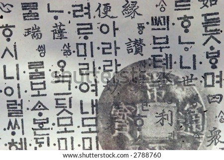 thesis korean Korean war essay counting the years the thesis statement is the next: the korean war occupies its significant place between the world war ii and the vietnam war, a.