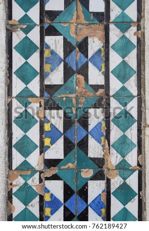 Traditional Portuguese tile pattern #762189427