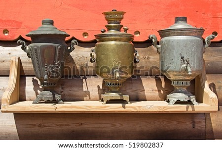 Traditional Russian iron samovar for tea. Russia. #519802837