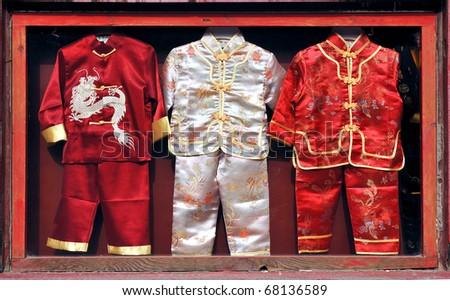 Kids' Clothing | Zappos.com