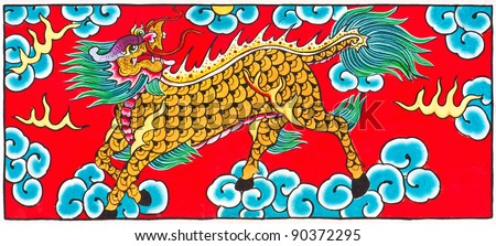 Traditional Thai style painting Horse  Dragon on temple wall.Generality in Thailand, any kind of art decorated in Buddhist church etc.created with money donated by people no restrict in copy or use.