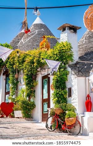 Traditional trulli houses in Alberobello, province Bari, region Puglia, Italy. Beautiful Italy, Bari region.