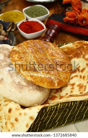 Traditional Turkish ramadan pita bread - Ramazan pidesi #1372685840