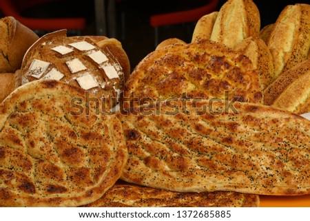 Traditional Turkish ramadan pita bread - Ramazan pidesi #1372685885