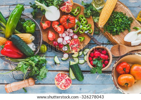 Traditional vegetables used in Arabian cuisine. Vegetables on wood. Bio Healthy food, herbs and spices. Organic vegetables on wood.