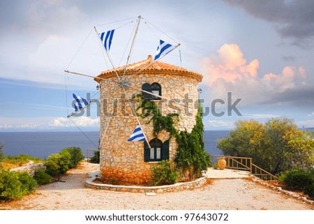 Traditional Wind Mill in Greece  with greek flags